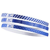 Mizuno Training 3P Headband ( 1 pack )/Dazzling Blue/White/one size
